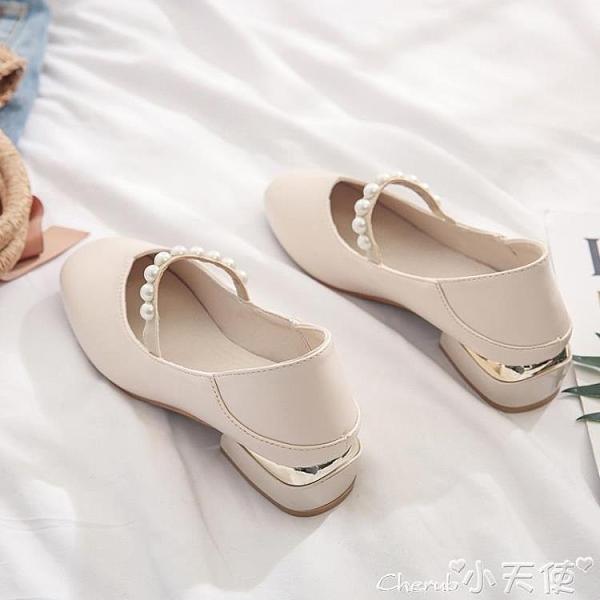 瑪麗珍鞋 女粗跟2021夏季新款百搭淺口中跟溫柔淑女仙女風珍珠單鞋 小天使 99免運