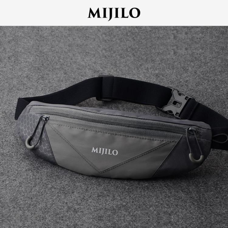 米基洛MIJILO 反光戶外運動腰包男女 跑步手機包防水隱形超薄超輕