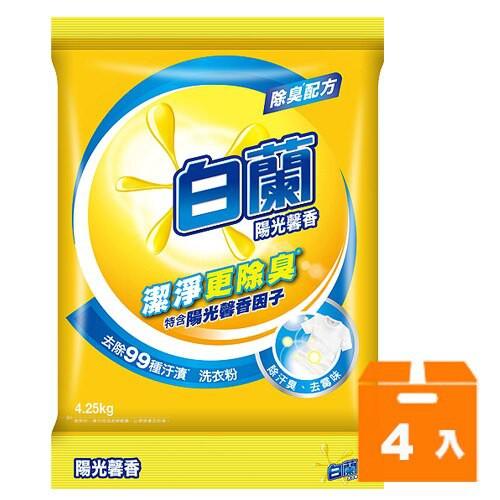 白蘭 陽光馨香 洗衣粉 4.25kg (4入)/箱【康鄰超市】