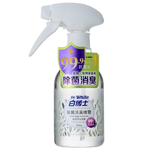 白博士除菌消臭噴霧(鼠尾草海鹽)350ml【愛買】