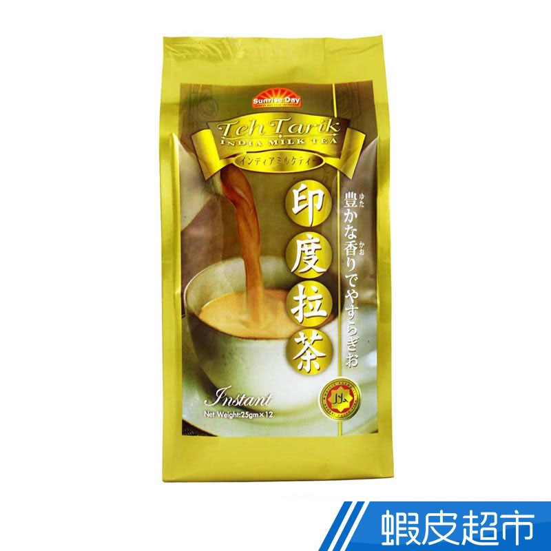 SUNRISE DAY 印度拉茶 300g 國外原裝進口 蝦皮 現貨 (部分即期) 蝦皮直送