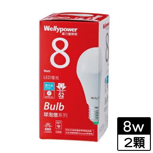 【2件超值組】威力盟LED燈泡-白光(8W)【愛買】