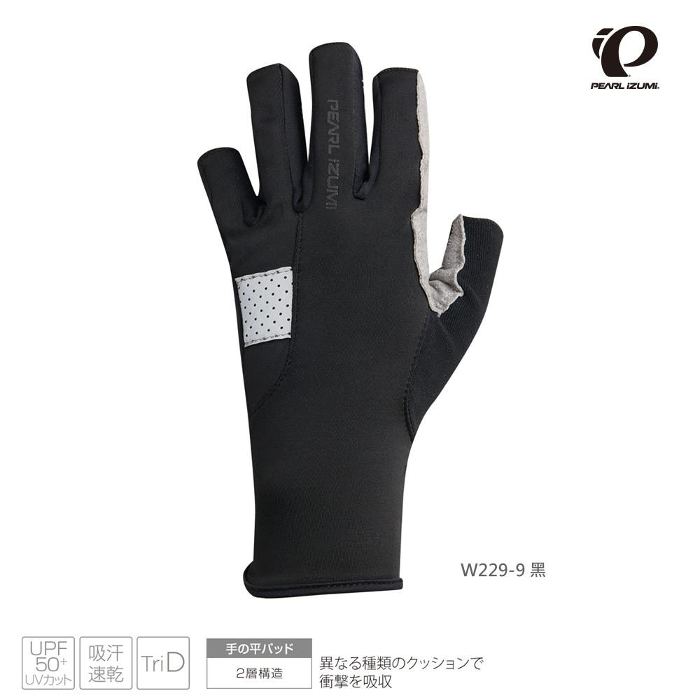 【Pearl izumi】 W229-9 女性抗UV厚墊 立體構造9分指手套