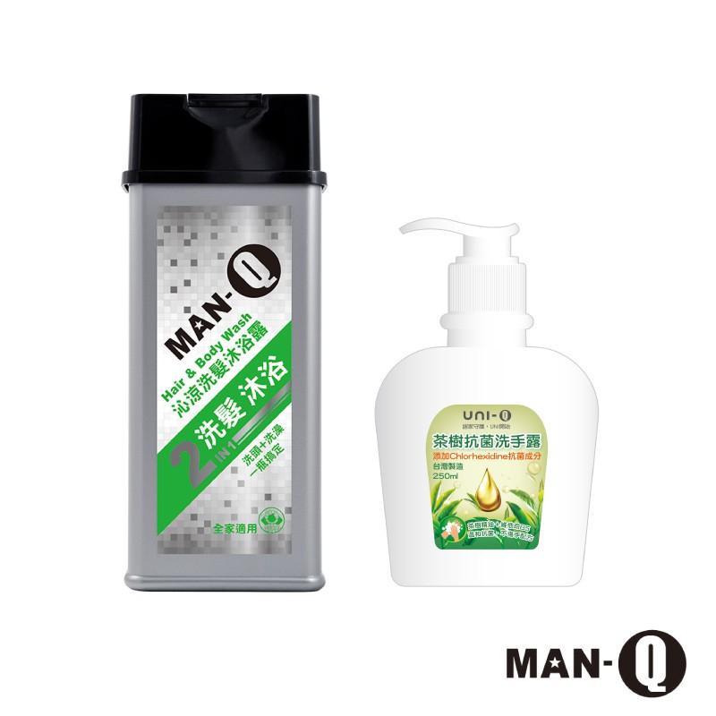 MAN-Q 2in1沁涼洗髮沐浴 + 抗菌洗手露