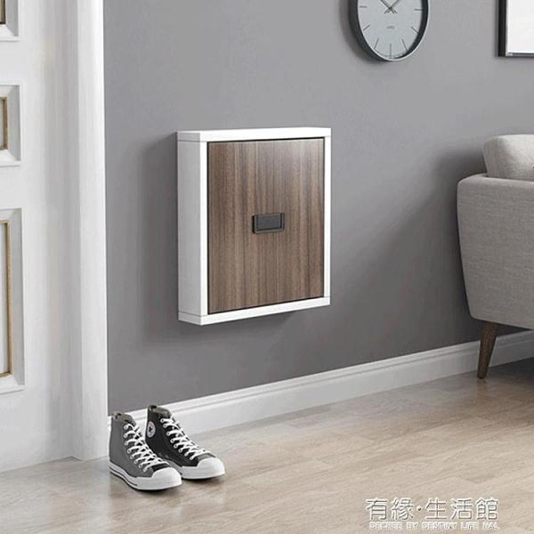 隱形摺疊換鞋凳壁掛式掛牆式家用省空間玄關門口創意入戶椅穿鞋凳 雙十二全館免運
