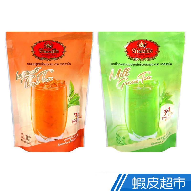 泰國手標三合一 隨身包 綠奶茶/泰式奶茶 100g 泰國必備伴手禮 泰式奶茶 蝦皮 現貨[滿額折扣]