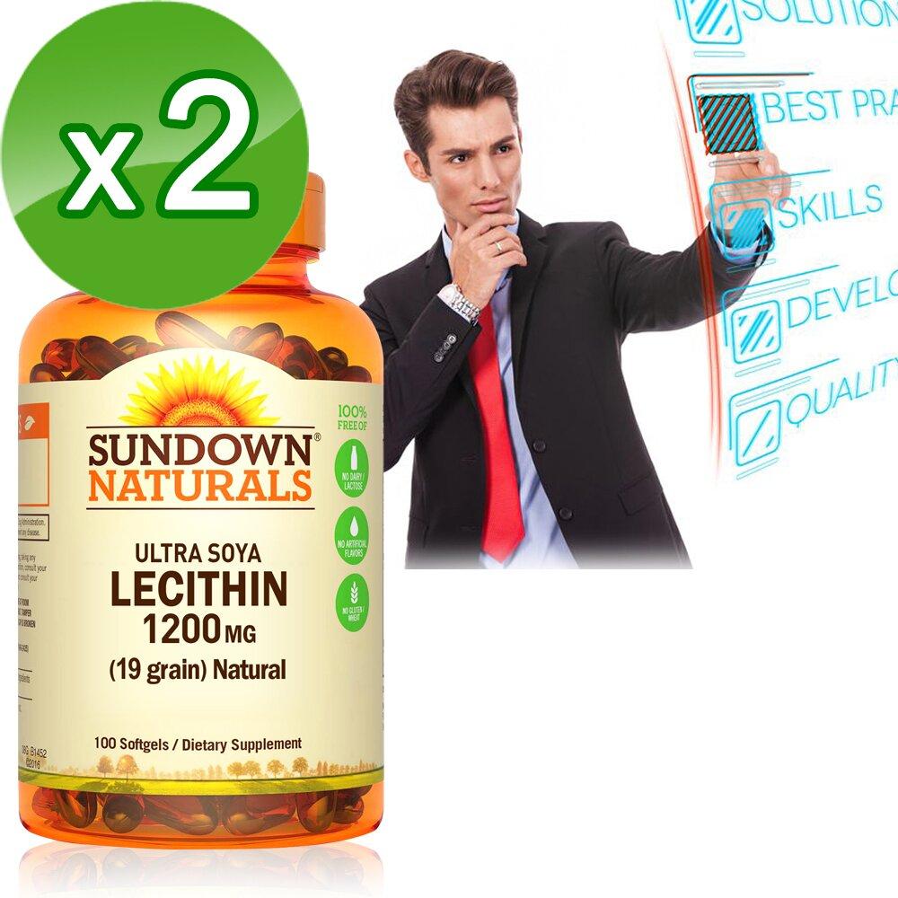 美國Sundown日落恩賜 頂級61%卵磷脂膠囊(100粒x2瓶)組