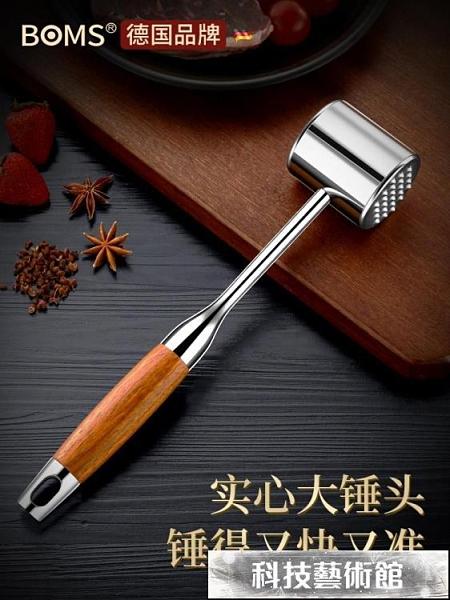 鬆肉針 牛排錘304不銹鋼敲肉錘子大排錘肉器家用牛排工具松肉錘砸松肉針