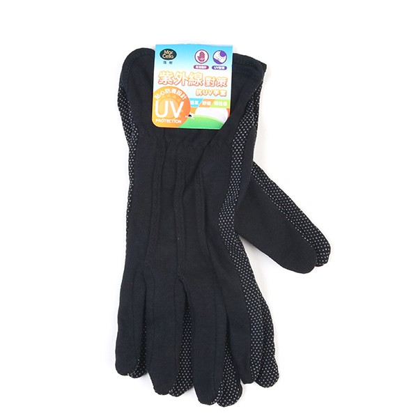 瑪榭抗UV素面棉質手套-黑【康是美】