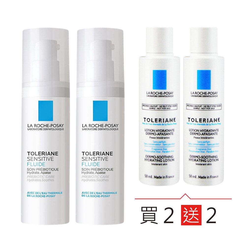 《二入超值組》LA ROCHE-POSAY理膚寶水 多容安舒緩濕潤乳液40ml