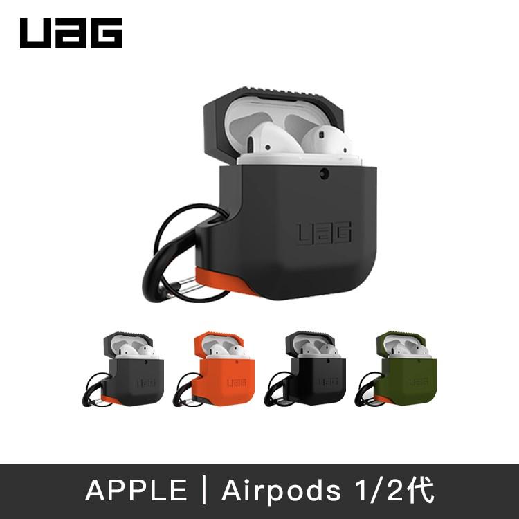 UAG   Airpods 1/2代   耐衝擊保護殼