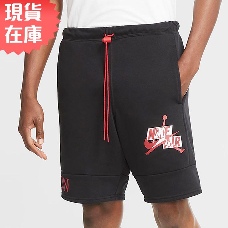 Nike Jordan Jumpman 男裝 短褲 休閒 棉褲 抽繩 口袋 黑【運動世界】CU2907-011【現貨】