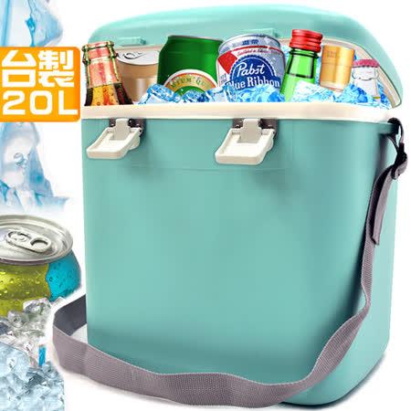 攜帶式20L冰桶P114-101D