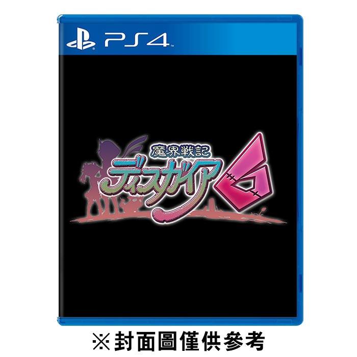 【PS4】魔界戰記 6《中文版》-預計2021-05-27上市【預購】