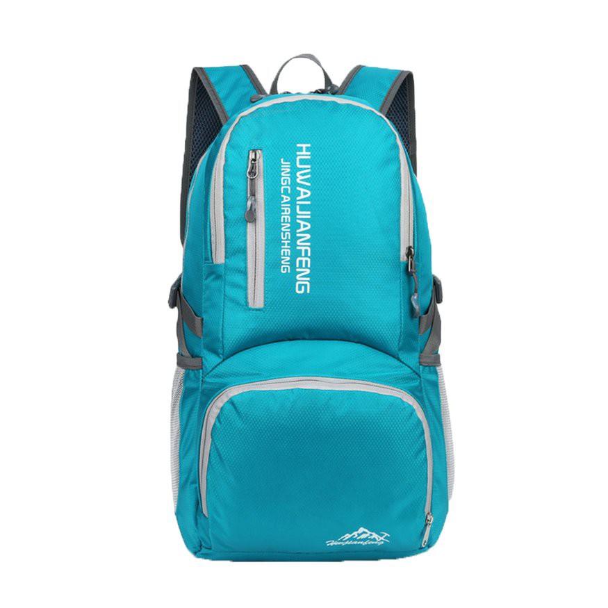 戶外超輕旅行袋可折疊袋背包防水便攜 潮可 新款優惠中 上新