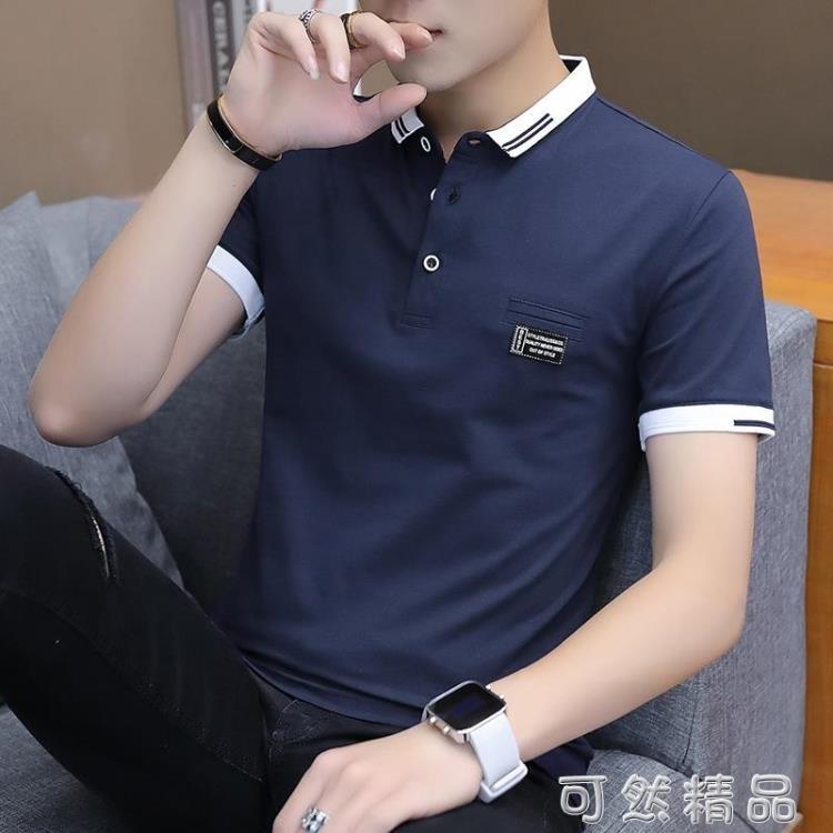 polo衫夏裝男士短袖t恤成熟中年爸爸土純棉小翻領polo衫半軸t丅血衣服