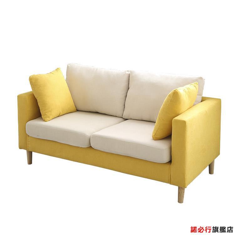 新品-沙發 簡約現代布藝沙發小戶型客廳網紅款雙人三人北歐簡易出租房服裝店 優選