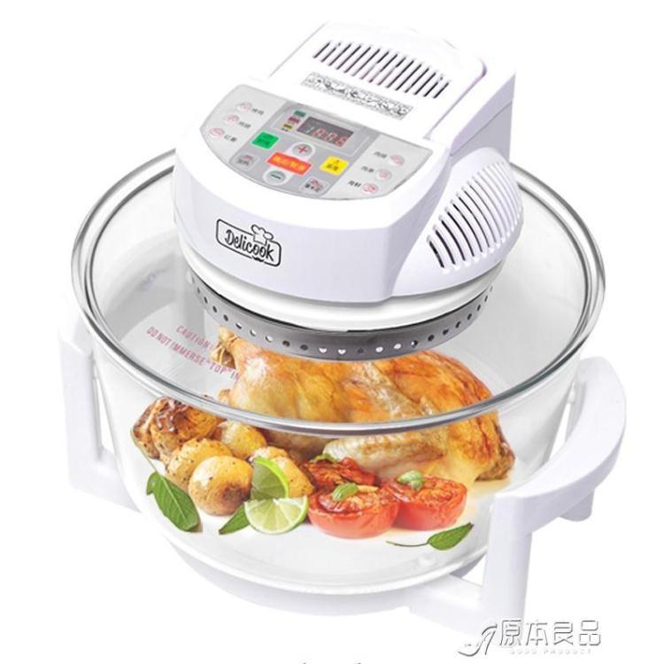 「滿一件立享8折巨惠」氣炸鍋 可視空氣炸鍋家用新款大容量無煙蒸烤箱電光波爐免運