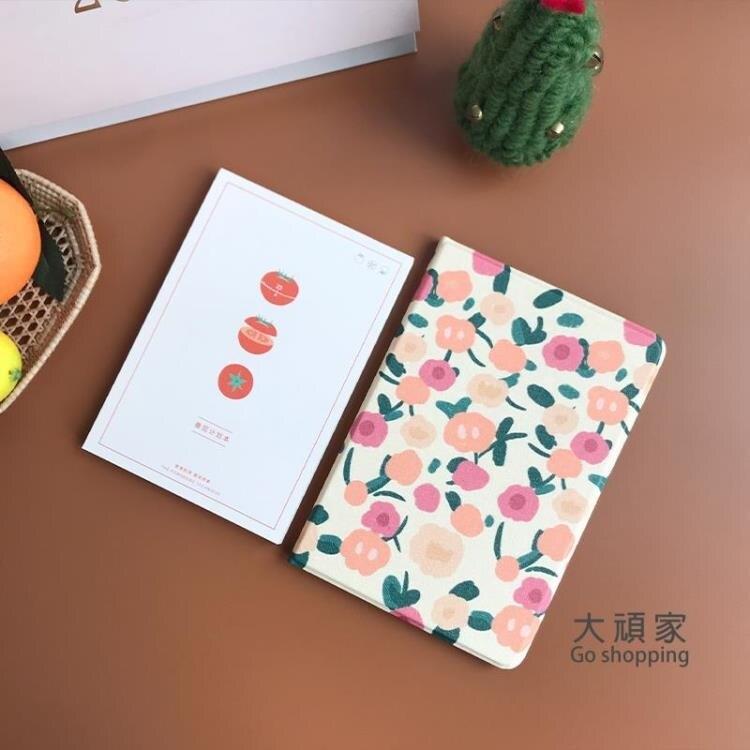 平板套 日韓文藝2018新iPad air2保護套mini3平板款10.2皮套4殼1/5薄