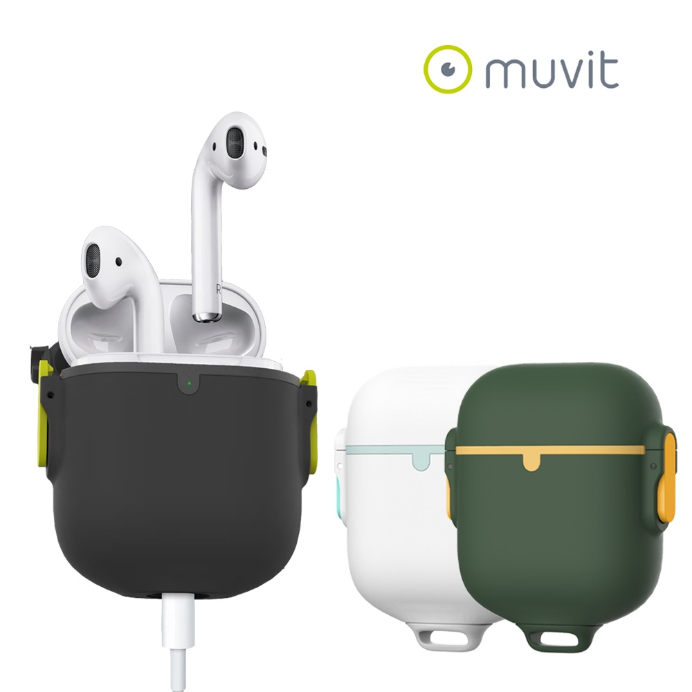 Muvit Apple Airpods 保護收納盒