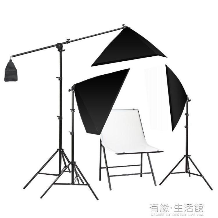 【快速出貨】155瓦LED補光燈三燈摺疊靜物臺柔光攝影燈套裝拍攝燈箱攝影棚小型拍照道具照相設備  創時代 新年春節送禮