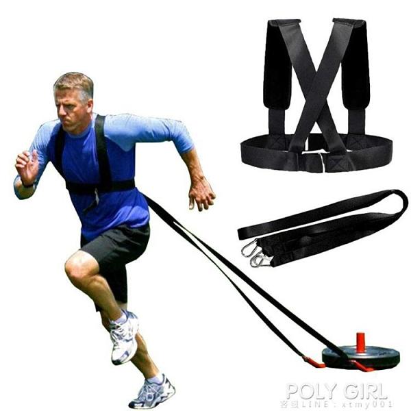阻力繩拉力帶田徑訓練爆發力量練習跑步負重彈力繩體能器材腰腿部 喜迎新春