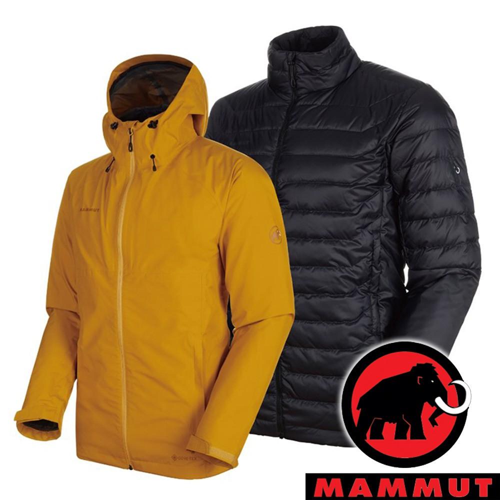【MAMMUT 長毛象】男 Convey 3男GT兩件式連帽外套『金黃/黑』1010-27410