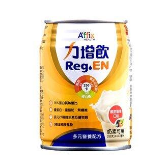 (買2送1)力增飲多元營養配方 酸甜莓果口味  237mlx24瓶/箱x3箱  (2021.12.25)【宅配3箱到府】