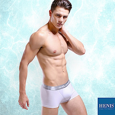 HENIS 商務風灰銀腰帶 V形雕塑版型 機能四角褲 (勁白)