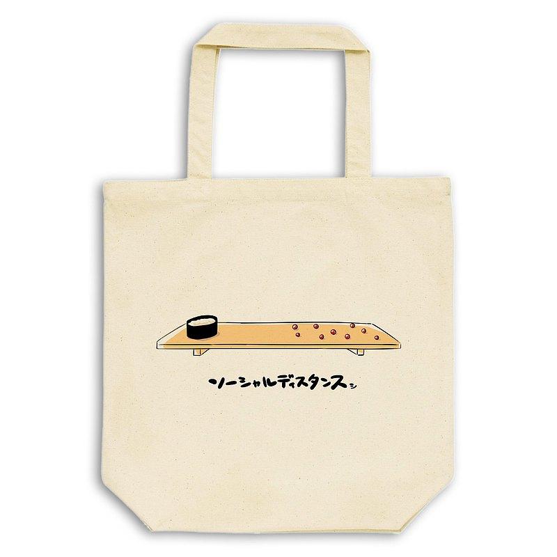 社交距離Shi Ikura [自然] ekot手提袋14盎司插圖-Aruku