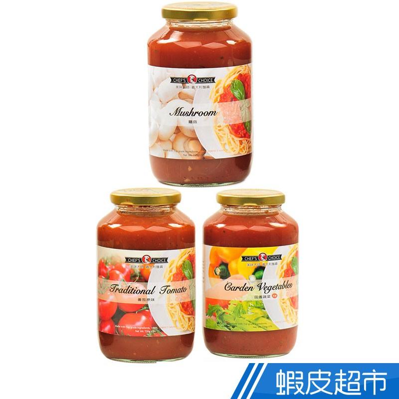 美味大師 義大利麵麵醬 (蘑菇/蕃茄原/田園蔬菜) 720g 不含防腐劑 蝦皮 24h 現貨