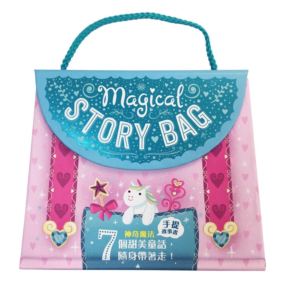 【幼福】神奇魔法手提故事書【原創繪本故事】-168幼福童書網