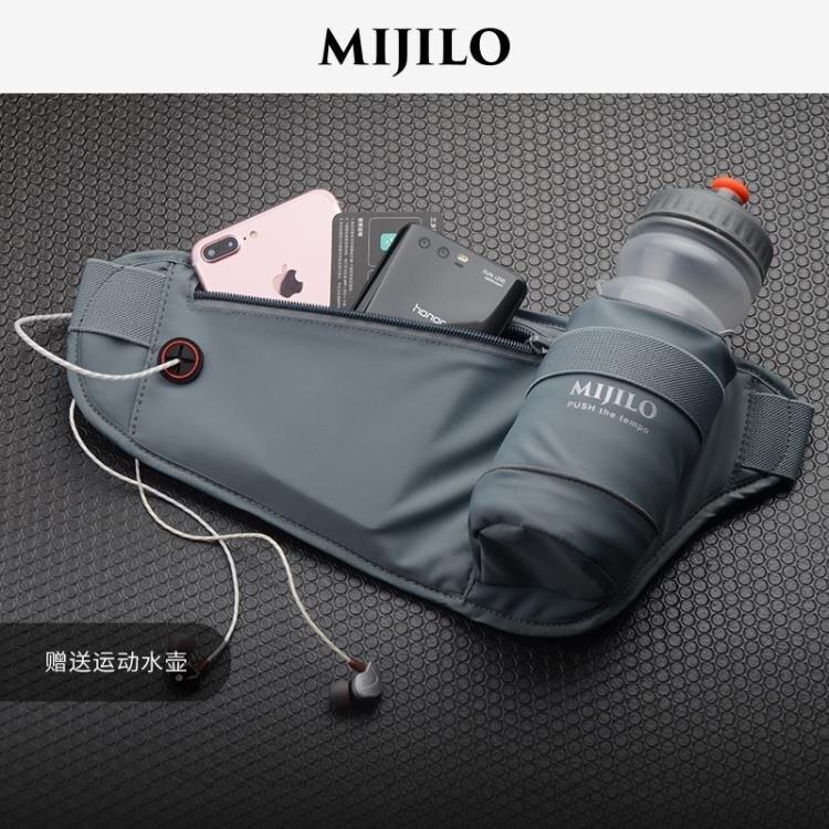帶水壺 馬拉鬆跑步裝備 運動腰包男女多功能手機袋夜跑登山包防水