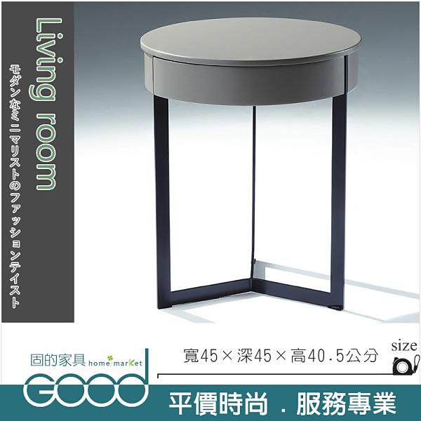 《固的家具GOOD》553-4-AT CT-175A灰+黑鐵腳圓几/小茶几【雙北市含搬運組裝】