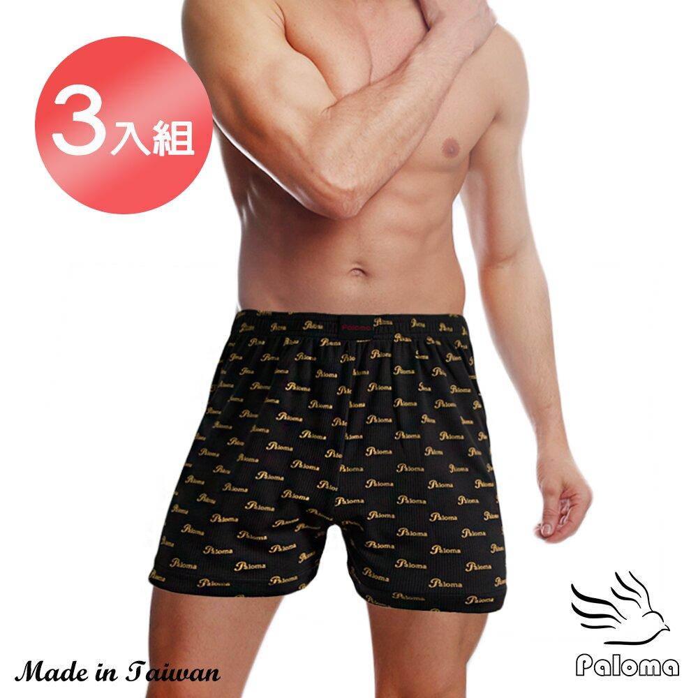 【Paloma】帕諾瑪台灣製吸濕排汗平口褲3件組-黑