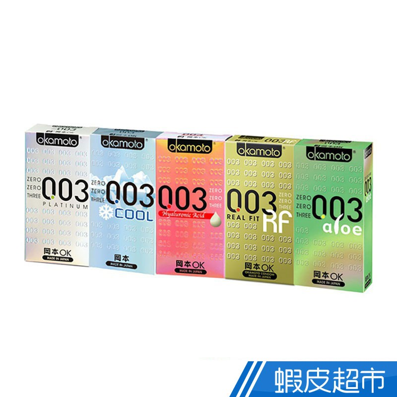 岡本 003 保險套 6片/盒 白金/極薄/水潤 任選 衛生套 現貨 蝦皮直送