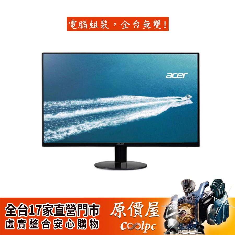 ACER宏碁 SA270 A 27吋/4ms/IPS/無喇叭/FreeSync/保固三年/螢幕/原價屋