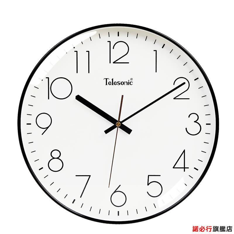 【全館免運】現代簡約鐘表家用客廳靜音掛鐘時尚北歐裝飾時鐘 諾必行旗艦店