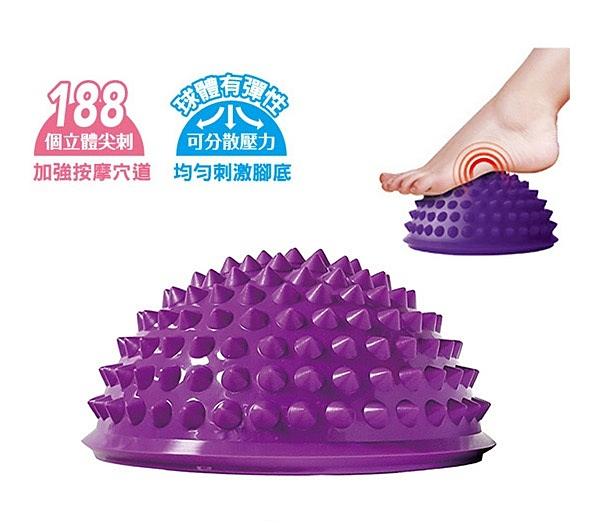 成功 足底筋膜按摩球 (刺蝟型) 2入 /盒 S4746