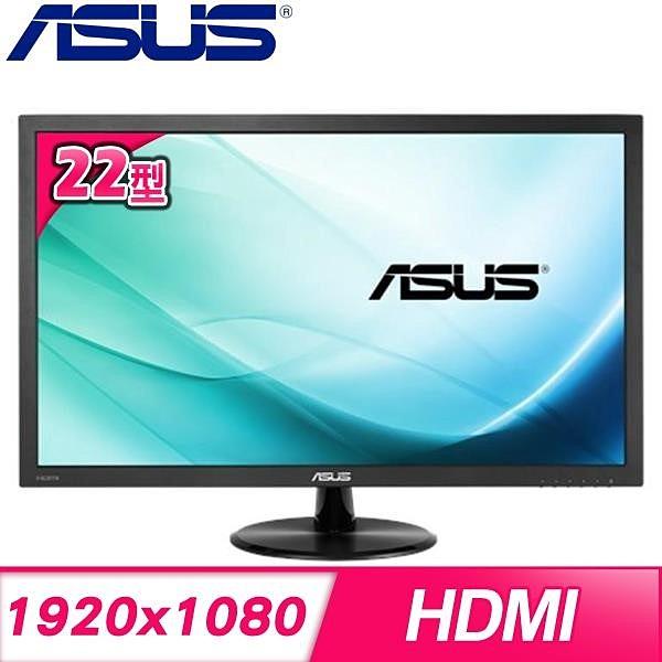 【南紡購物中心】ASUS 華碩 VP228HE 22型 低藍光 不閃屏 液晶螢幕
