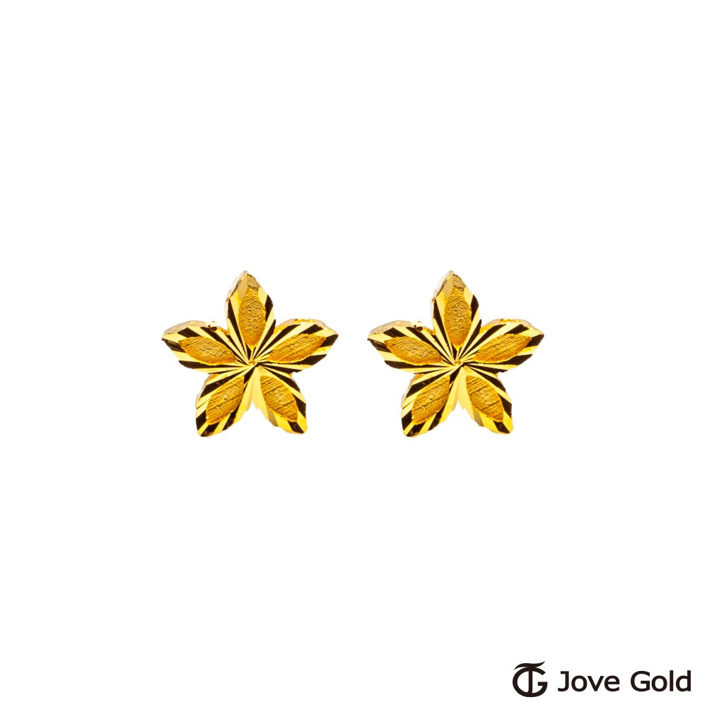 JoveGold漾金飾 迷人光采黃金耳環