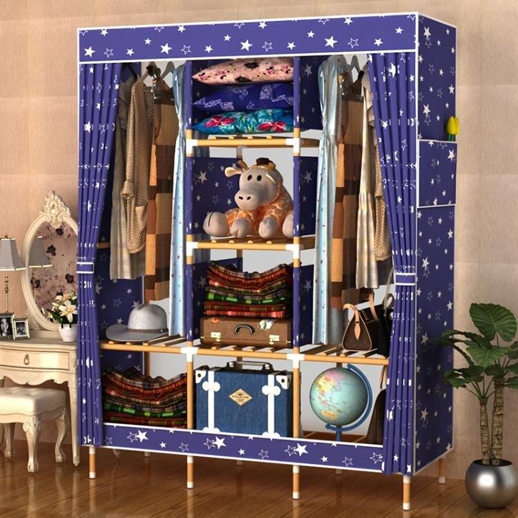 簡易衣柜雙人布藝實木組裝多掛衣加固牛津布簡約現代經濟型布衣柜