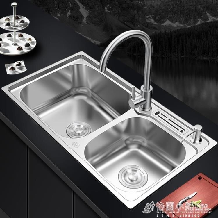 304不銹鋼廚房水槽雙槽水池一體加厚手工洗碗池家用單洗菜盆套餐ATF