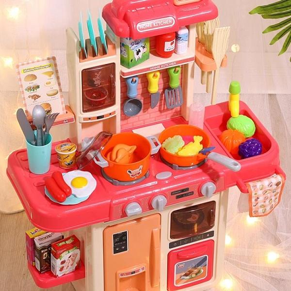 家家酒廚房玩具套裝仿真廚具做飯煮飯過家家 樂淘淘