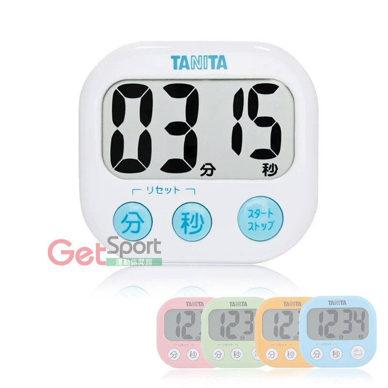 TANITA繽紛電子計時器TD-384(倒數定時/廚房料理/烹飪/可磁吸/計時鬧鐘)