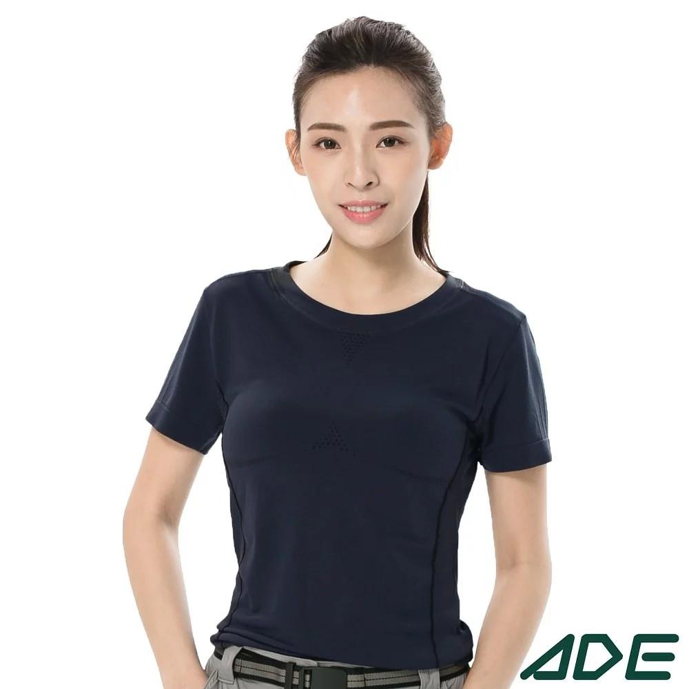 【Mt. JADE】 女款Evolution短袖無縫衣