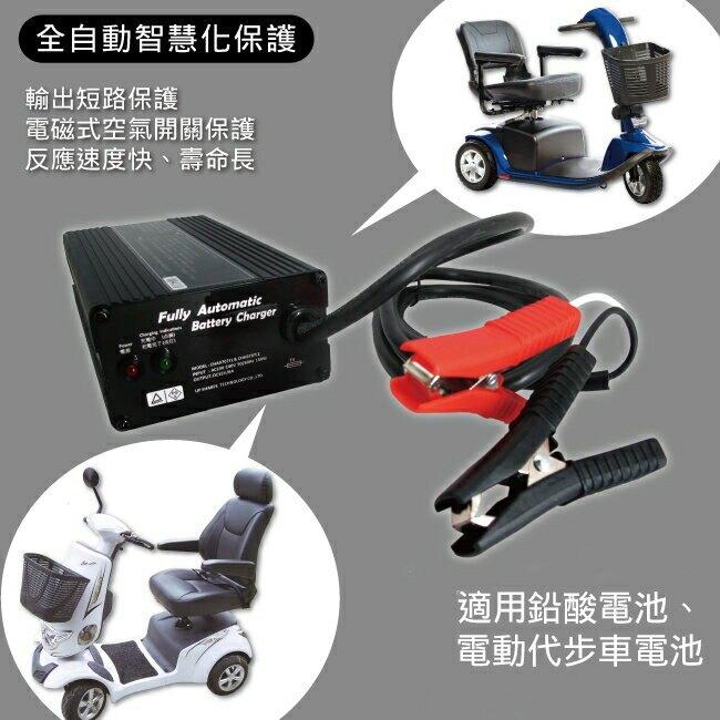 SW系列24V4A充電器 電動 車 充電 器 充電器 充電機 (120W)