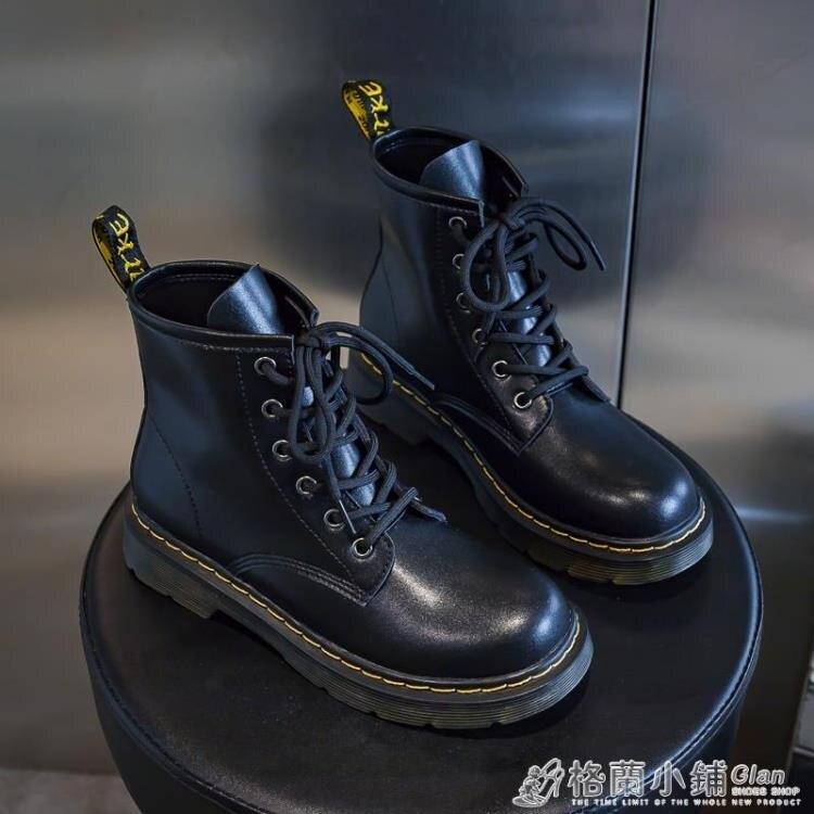 英倫風馬丁靴女秋季薄款年新款潮ins春秋單靴韓版瘦瘦短靴子