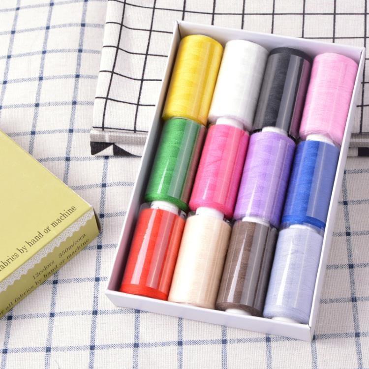 新品下殺縫紉線12色24色39色家用縫紉線衣服白線黑線縫衣線手縫線針線盒針線包 青木鋪子