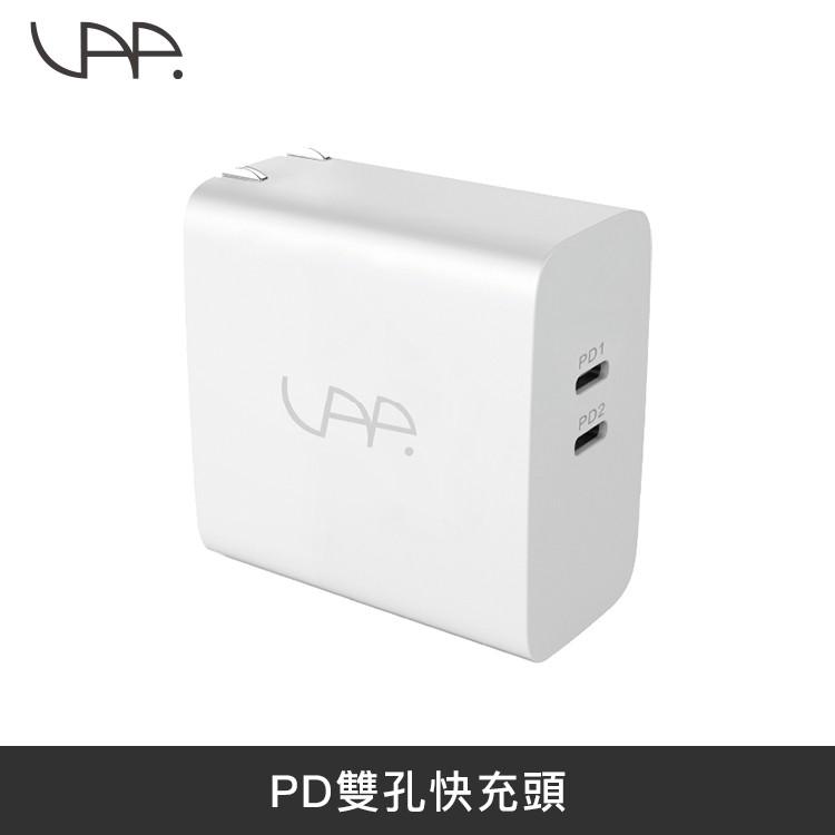 VAP | Type-C 18W-PD雙孔快充充電器/可折疊插頭 (雙18W)